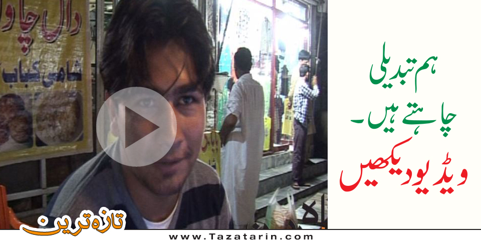 11 october, pti and n league, politics in Pakistan