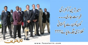 rich cricketers