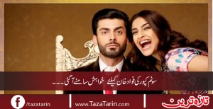 Sonam kapoor's desire for fawad khan