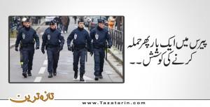 paris suicide attack