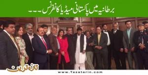 pakistani media confrence