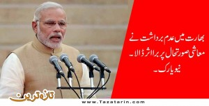 india prime minister