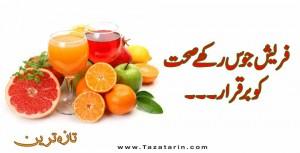 fruits advantages