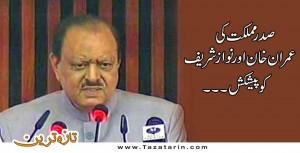 president pakistan