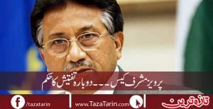 Musharraf case again open