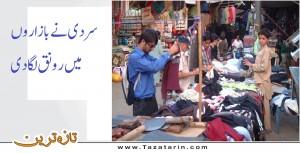 increasing cold in pakistan