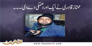 Mumtaz qadri threats once again