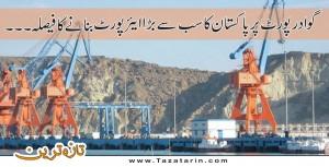 gwader port
