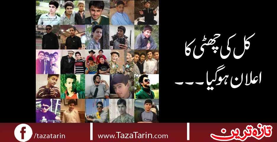Holiday in Peshawar at anniversary of APS students...