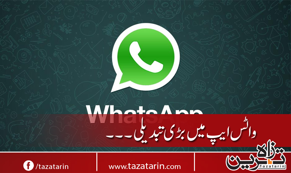 whats app features