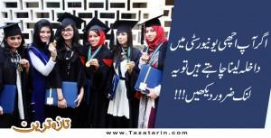 Top ten universities