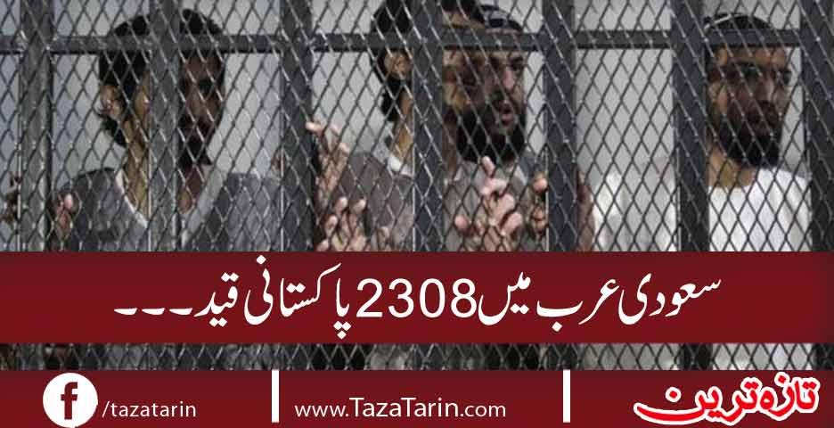 2308 Pakistan are serving sentence in Saudi jail.