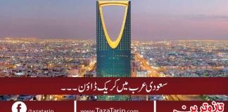 Crackdown in Saudi Arabia...