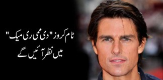 Tom Cruise in 'The mummy Remake'