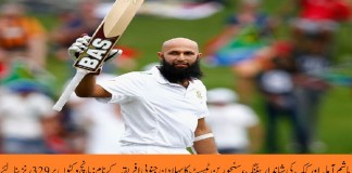 south africa vs england 4th test, Amla and Cook centuries today, latest scores South africa vs england 4th test