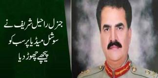 General Raheel Sharif becomes famous social media