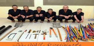 abu dhabi police , pakistani arrested in abu dhabi, abu dhabi crime ratings