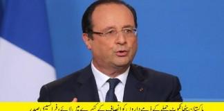 pathankot attack 2016,France president olande, indian PM modi