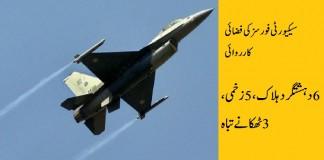 wadi e tirah forces air strikes 6 militants killed