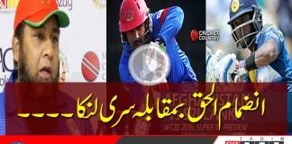 24 News Kis Mai Hai Dum - Only this match can upset