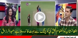 Channel 24 News abdul razzaq news cricket