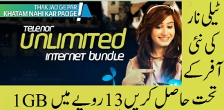How to activate 3G Daily Unlimited Internet Bundle?