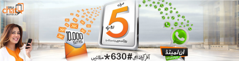 How to activate ufone daily chat bundle offer (1)