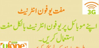 How to use free Ufone internet on mobile phone