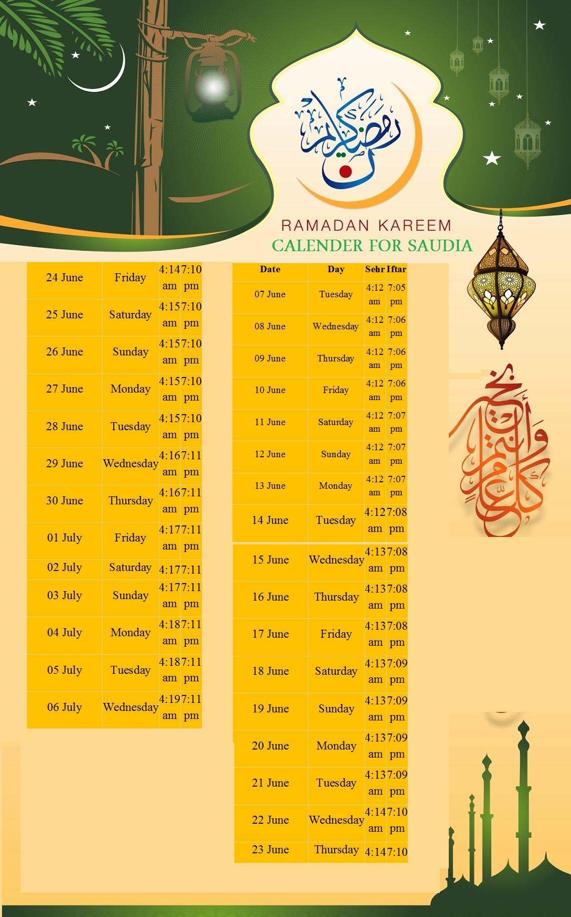 Ramadan 2016 Kuwait Start | Marhaban Ya Ramadhan