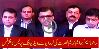 24 Exclusive- MQM leader Nadeem Nusrat video link conference from London