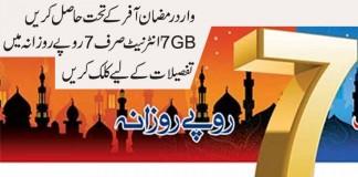 What is warid LTE ramdan internet offer 2016