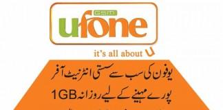 ufone mega internet offert