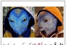 Who played the role of Jadu in Koi mil giya film