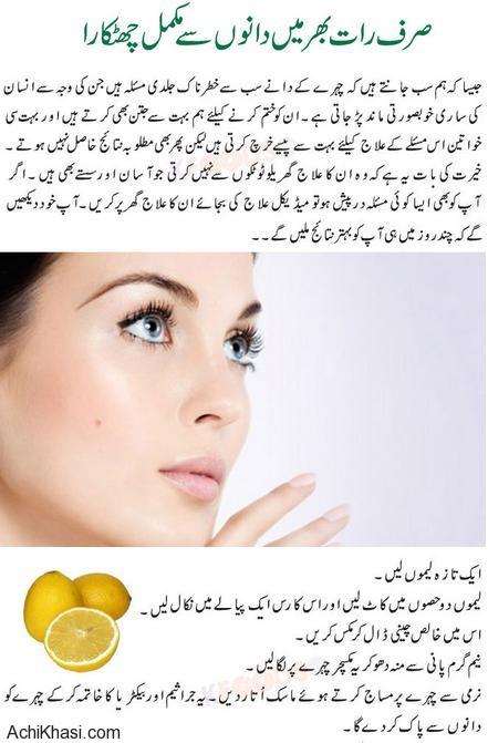 pimple solution,pimples make complex,pimples are bad