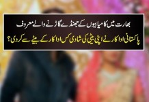 Latest news about Shakeel Siddiqui and his Family