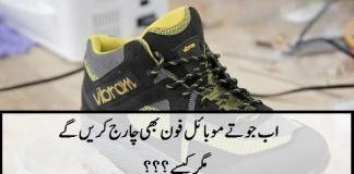 Now Your Shoe will Charge Your Mobile Phone