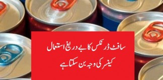 Soft Drinks may cause cancer Latest Research