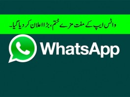 WhatsApp Free offer expire now charges will apply